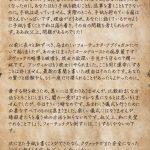 伯爵の書簡