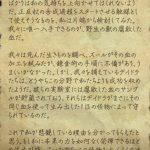触媒のノート1
