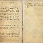 カル・イートの日記