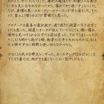 暖炉の母への手紙2