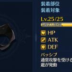 SRノワールの仮面
