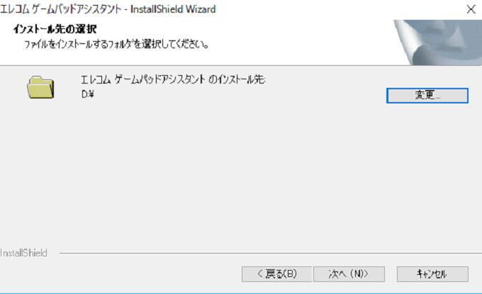 ゲームアシストセットアップ画面